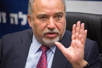 'There's no humanitarian crisis' in Gaza, Defense Minister Avigdor Lieberman, contradicting army, during meeting with his party Feb 5. 2018