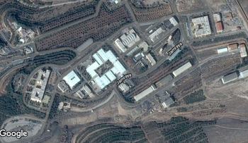 The Centre D'Etudes et de Recherches Scientifiques, a 'military research facility' in the Damascus suburb of Jamraya, Syria.