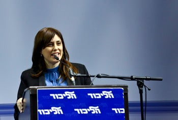 Deputy Foreign Minister Tzipi Hotovely at a Likud conference