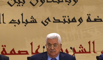 "Abbas attends the ""Jerusalem Conference as the Capital of the Islamic Youth"" in the West Bank city of Ramallah on February 6, 2018."