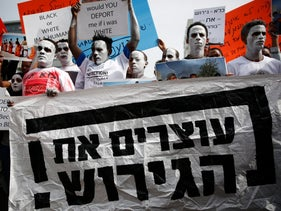 Protesters at demonstration against Israel's plan to deport African asylum seekers on February 7th, 2018.