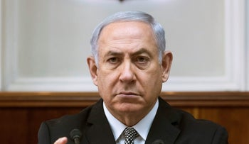 Israeli Prime Minister Benjamin Netanyahu attends the weekly cabinet meeting at the Prime Minister's office in Jerusalem February 4, 2018. REUTERS/Jim Hollander/Pool