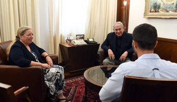 Netanyahu meeting in July with Israeli ambassador to Jordan, Shlein and the embassy security guard