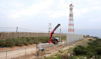 Israeli workers are building a wall at the border with Lebanon. Naqoura, Lebanon. February 8, 2018.