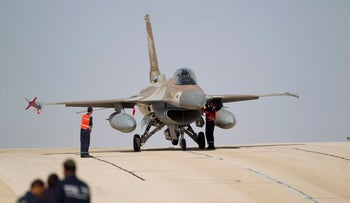Israeli air force F-16 jet at the Ovda airbase near Eilat, Nov 25, 2013