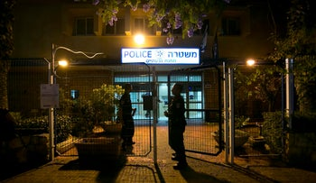 ARCHIVE - Police station in central Israel