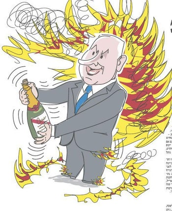 An illustration of Prime Minister Benjamin Netanyahu looking at a bottle of champagne, not noticing the fire behind him.