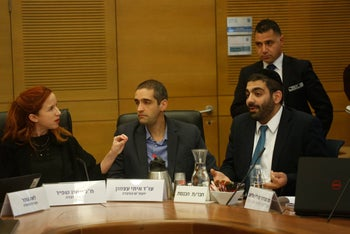 A meeting of the Knesset's Special Committee for Transparency on Tuesday February 13, pictured are MK Stav Shaffir (left) and MK Michael Michaeli.