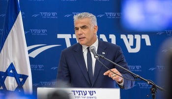 Yesh Atid head Yair Lapid speaks at a party meeting in Jerusalem, February 2, 2018.