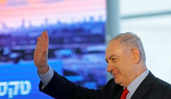 Israeli Prime Minister Benjamin Netanyahu waves during the dedication ceremony of a new concourse at the Ben Gurion International Airport, near Lod, Israel February 15, 2018.