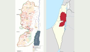 Maps of the West Bank, from Wikipedia's Judea and Samaria page.