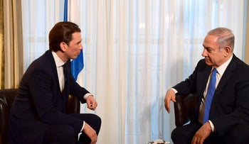 Prime Minister Benjamin Netanyahu meets Austrian Chancellor Sebastian Kurz met on the sidelines of the security conference in Munich. Feb 16, 2018