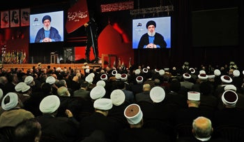 Lebanese Hezbollah Leader Hassan Nasrallah delivers a televised speech on February 16, 2018.
