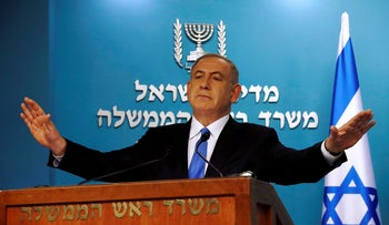 Netanyahu delivers a speech at his Jerusalem office, December 28, 2016.