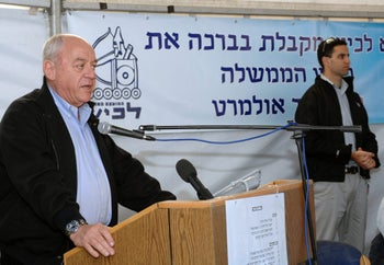 Then-Interior Minister Roni Bar-On speaking in 2007. Bar-On was attorney general for just 48 hours before bowing to pressure and resigning in January 1997.