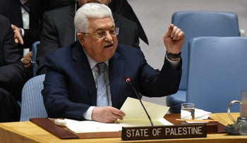 Palestinian President Mahmoud Abbas speaks during a Security Council meeting on the situation in the Middle East, February 20, 2018.