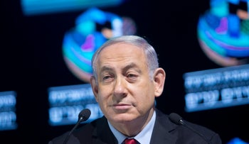 Prime Minister Benjamin Netanyahu at a Jewish National Fund conference in Tel Aviv on February 14, 2018.