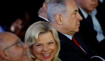 Prime Minister Benjamin Netanyahu and his wife, Sara, at an event in southern Israel, February 20, 2018.