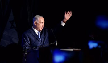 He may refuse to admit it to himself, but Netanyahu has embarked on his long goodbye.