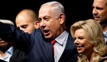 File photo: Prime Minister Benjamin Netanyahu and his wife Sara at an event by his Likud party in Tel Aviv.