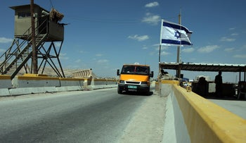 Checkpoint at the entrance to Jericho, 2008