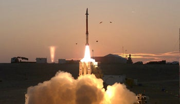 A test of the David's Sling anti-missile system intended to counter medium-range missiles such as Hezbollah's and protect against low-altitude cruise missiles fired from longer distances Dec. 21, 2015