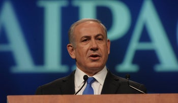 Prime Minister Benjamin Netanyahu addressing the AIPAC Policy Conference in Washington, June 2012.