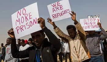 Asylum seekers protesting outside Saharonim Prison, in the Negev, southern Israel, February 22, 2018.