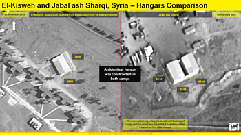 Israeli satellite images reveal: Iran builds military base near Damascus