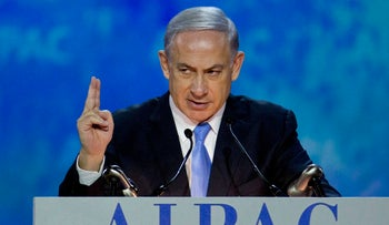 Benjamin Netanyahu, Israel's prime minister, speaks during the American Israel Public Affairs Committee (AIPAC) policy conference at the Washington Convention Center in Washington, D.C., U.S., on Monday, March 2, 2015. Netanyahu's plans to lash out at the emerging U.S.-led nuclear deal with Iran in Congress this week will generate nearly as much anger among his opponents at home as at the White House. Photographer: Andrew Harrer/Bloomberg