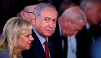 Israeli Prime Minister Benjamin Netanyahu and his wife Sara attend an inauguration ceremony for a fortified emergency room at the Barzilai Medical Center in Ashkelon, Israel, February 20, 2018