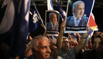 """Participants in a rally supporting Israeli Prime Minister Benjamin Netanyahu carrying signs saying """"My Prime Minister"""", October 30, 2017"""