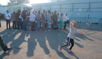 Asylum seekers outside the Population & Immigration authority office in Bnei Brak, February, 2018