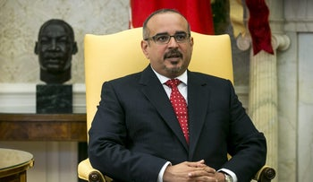 Salman bin Hamad Al-Khalifa, Crown Prince of Bahrain, speaks during a meeting with U.S. President Donald Trump in the Oval Office of the White House in Washington, D.C. on Thursday, November 30, 2017.