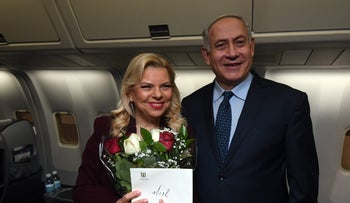 Benjamin and Sara Netanyahu on the plane heading for D.C., March 4, 2018
