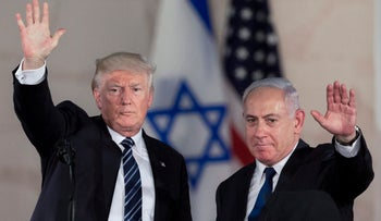 U.S. President Donald Trump with Prime Minister Benjamin Netanyahu at the Israel Museum in Jerusalem, May 23, 2017.