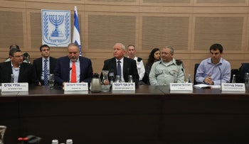 The joint committee on the defense budget, including Defense Minister Avigdor Lieberman, second from left on the dais.