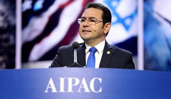 Guatemalan President Jimmy Morales speaks to the American Israel Public Affairs Committee AIPAC Policy Conference in Washington, DC, March 4, 2018