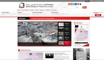 Screenshot of the Action Group for Palestinians of Syria website.