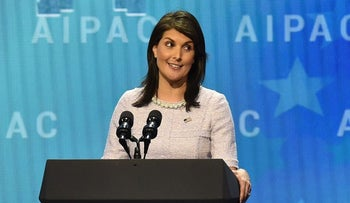 U.S. Ambassador to the United Nations Nikki Haley speaks at the American Israel Public Affairs Committee (AIPAC) policy conference in Washington, March 5, 2018.
