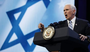 US Vice President Mike Pence addresses the American Israel Public Affairs Committee (AIPAC) policy conference in Washington, DC, on March 5, 2018.