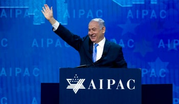 Prime Minister Benjamin Netanyahu saluting the crowd during his speech at the AIPAC Policy Conference, March 6, 2018.