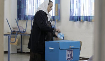 FILE PHOTO: An Israeli Arab woman casts her vote at a polling station in the coastal city oh Haifa, on March 17, 2015.