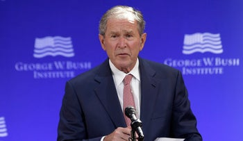 FILE PHOTO: Former U.S. President George W. Bush speaks at a forum sponsored by the George W. Bush Institute in New York, October 19, 2017.