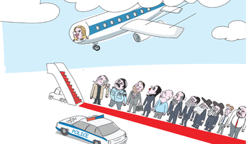 Illustration: Sara Netanyahu lands a plane as police and politicians watch from the tarmac.
