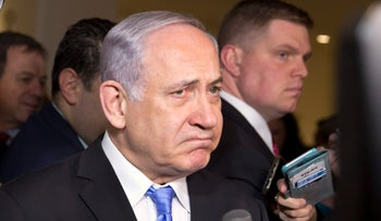 Israel's Prime Minister Benjamin Netanyahu at United Nations headquarters, Thursday, March 8, 2018