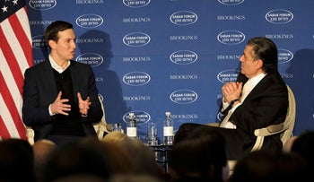 White House senior adviser Jared Kushner, speaks with Haim Saban, about the Trump administration's approach to the Middle East region at the Saban Forum in Washington, U.S., December 3, 2017.