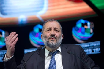 Israel's Interior Minister Arye Dery