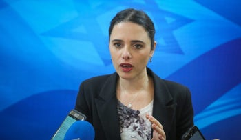 Justice Minister Ayelet Shaked speaks at the weekly cabinet meeting, Jerusalem, Israel, March 11, 2018.