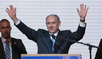 Prime Minister Benjamin Netanyahu waves to supporters at the Likud party headquarters in Tel Aviv after an impressive showing in the 2015 election